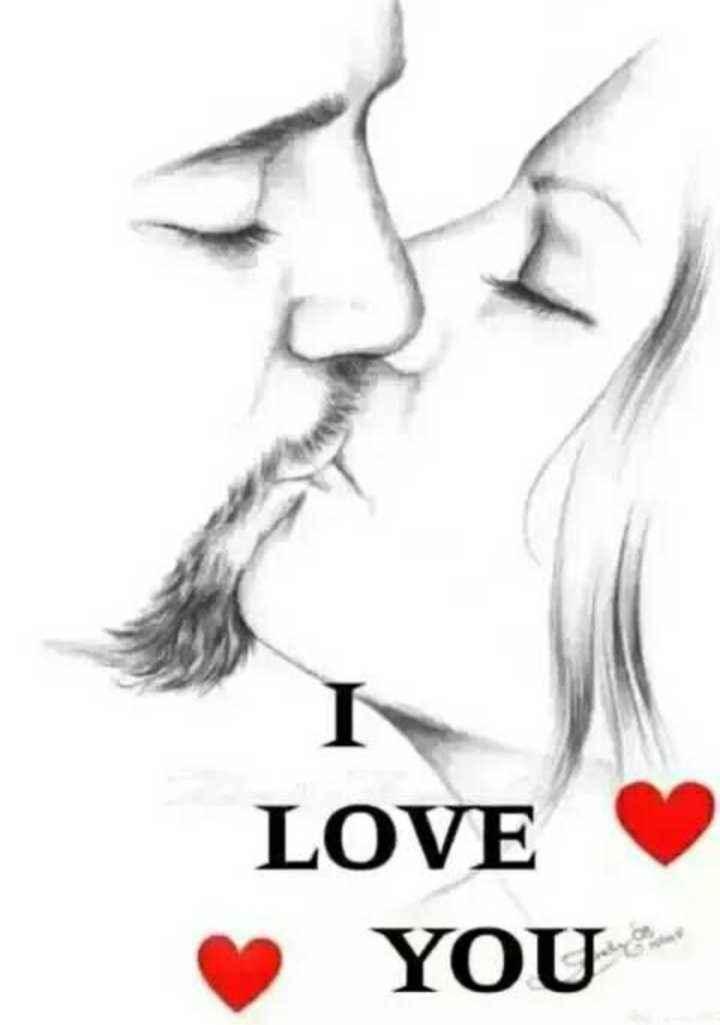 💑রোমান্টিক ছবি - LOVE YOU - ShareChat