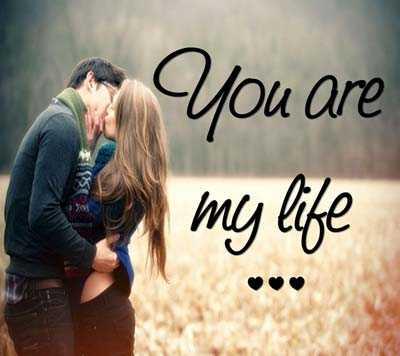 💑রোমান্টিক ছবি - You are my life - ShareChat