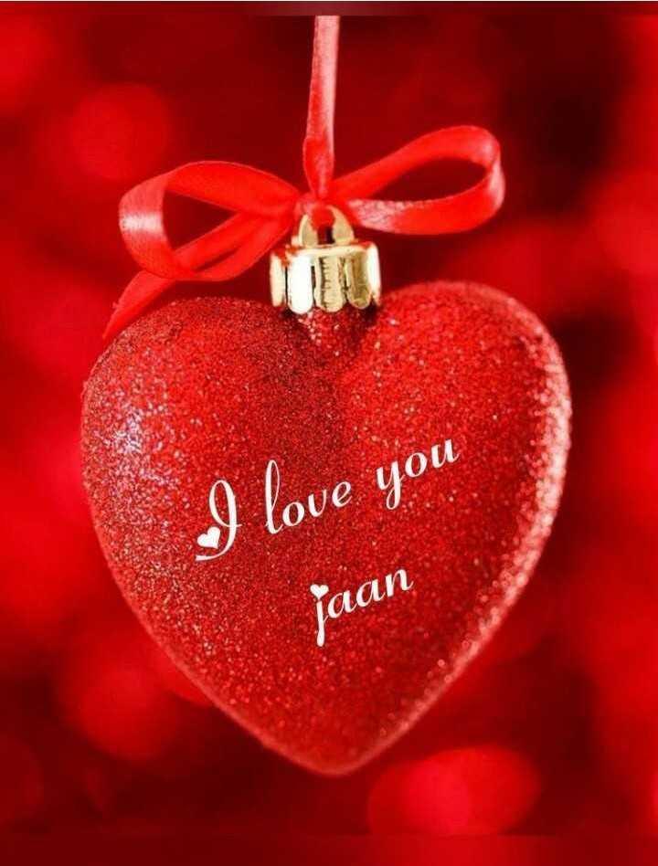 💑রোমান্টিক ছবি - I love you jaan - ShareChat