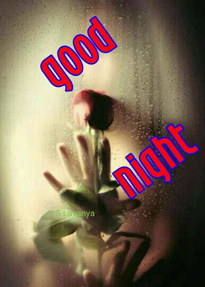 💑রোমান্টিক ছবি - good night S . Lavanya - ShareChat