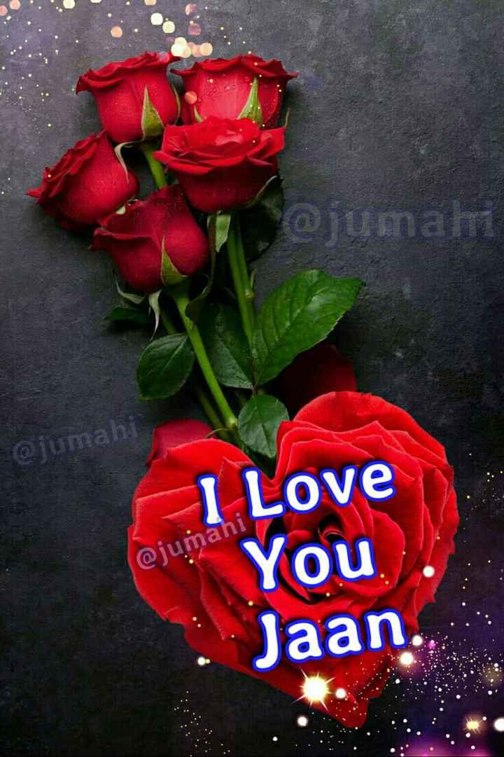💑রোমান্টিক ছবি - @ jumam @ jumahi I Love You . . : Jaan . - ShareChat