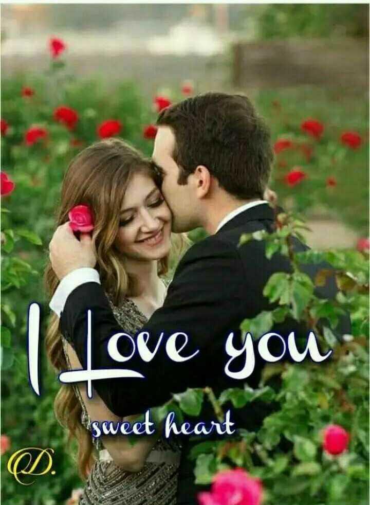 💑রোমান্টিক ছবি - I ove you sweet heart - ShareChat