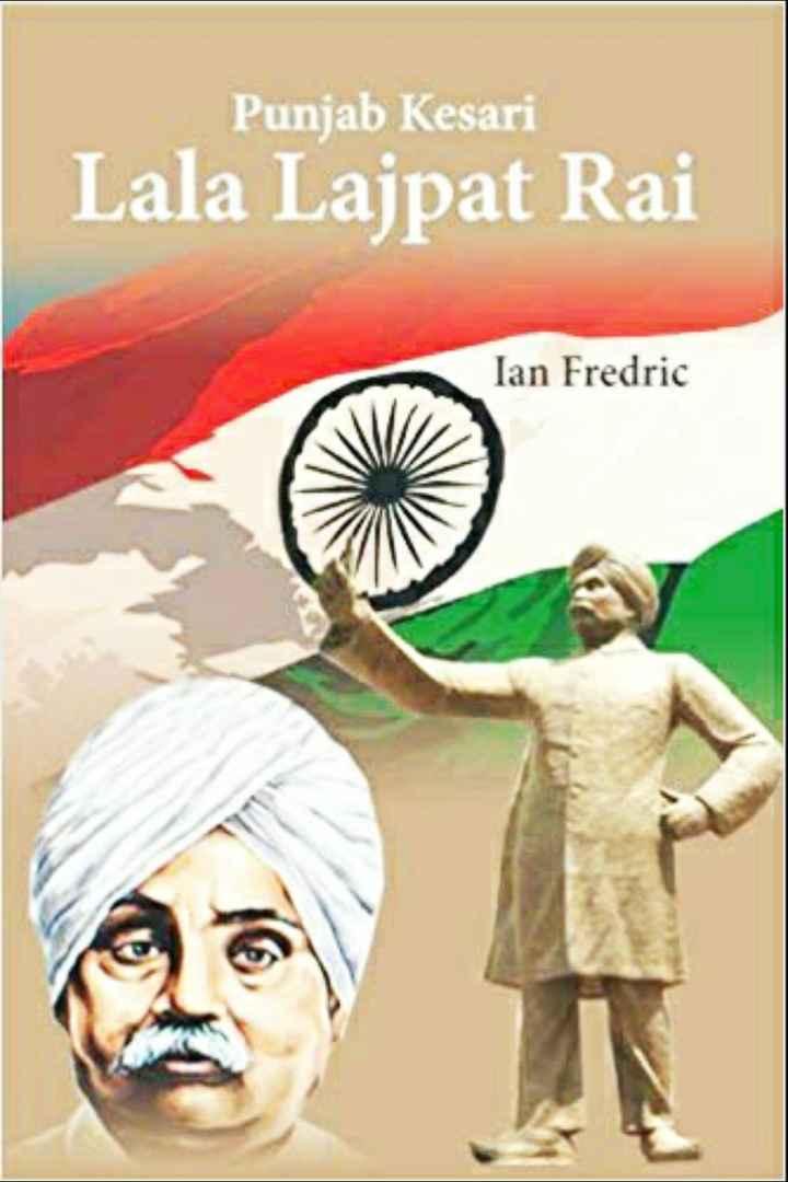 লালা লাজপত রাই পুণ্যতিথি  🙏 - Punjab Kesari Lala Lajpat Rai Fredric - ShareChat