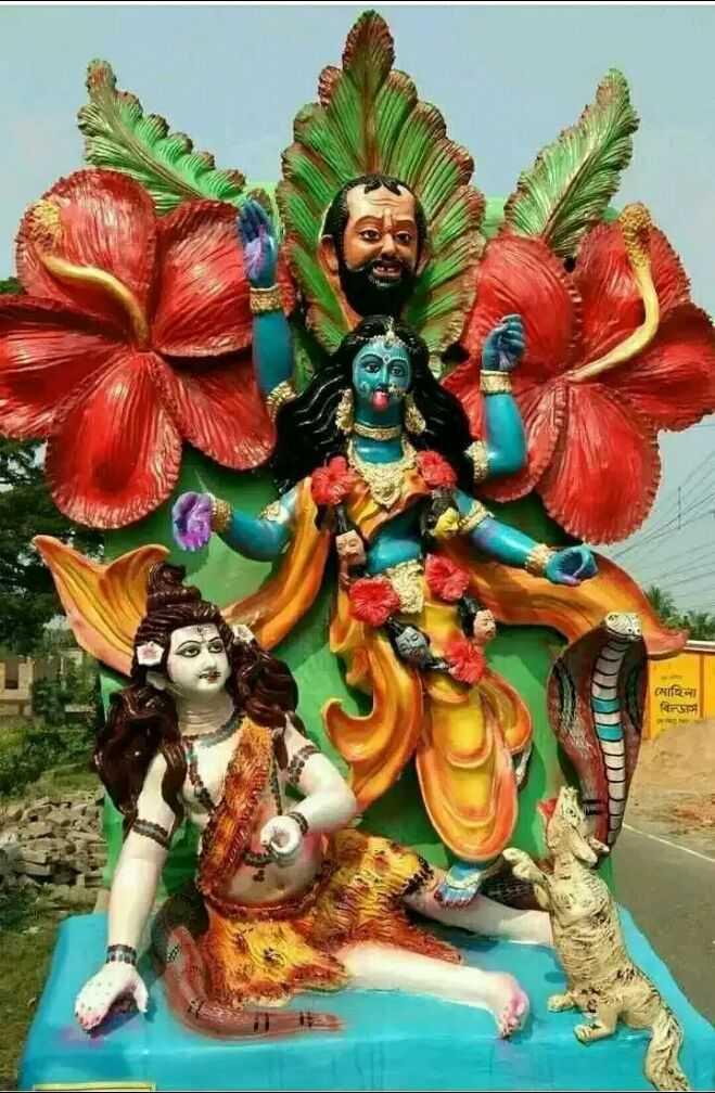 শারদীয়া শুভেচ্ছা 🙏 - মােহিন विन्जान - ShareChat