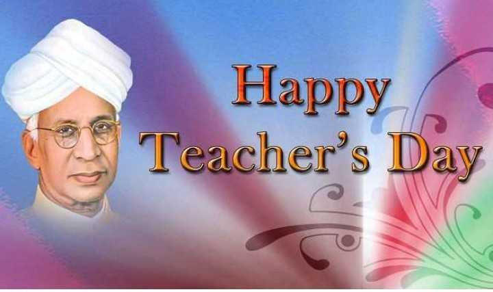 শিক্ষক দিবস ও আমি 🗣 - Happy Teacher ' s Day - ShareChat
