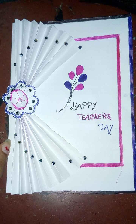 শিক্ষক দিবসের শুভেচ্ছা 🙏 - WET 289 woon HAPPY TEACHERS DAY - ShareChat