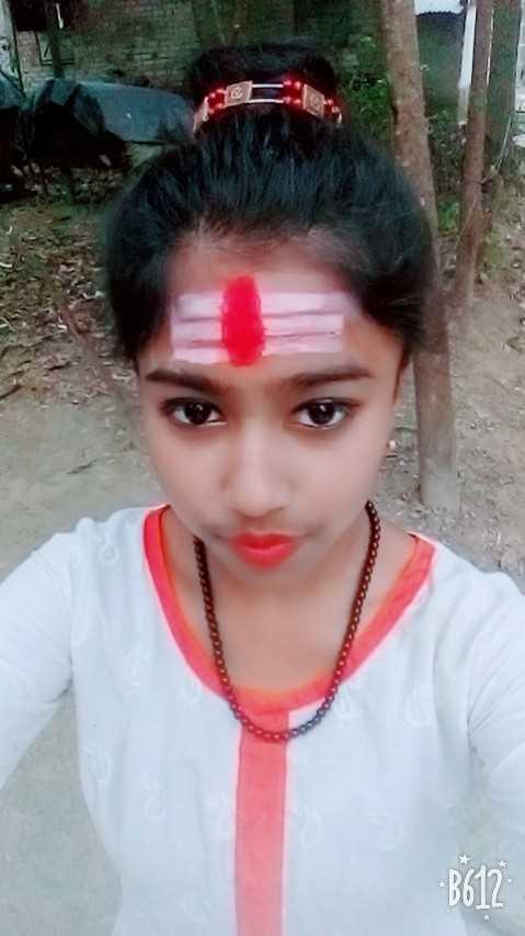 শিবরাত্রি - - B612 - ShareChat