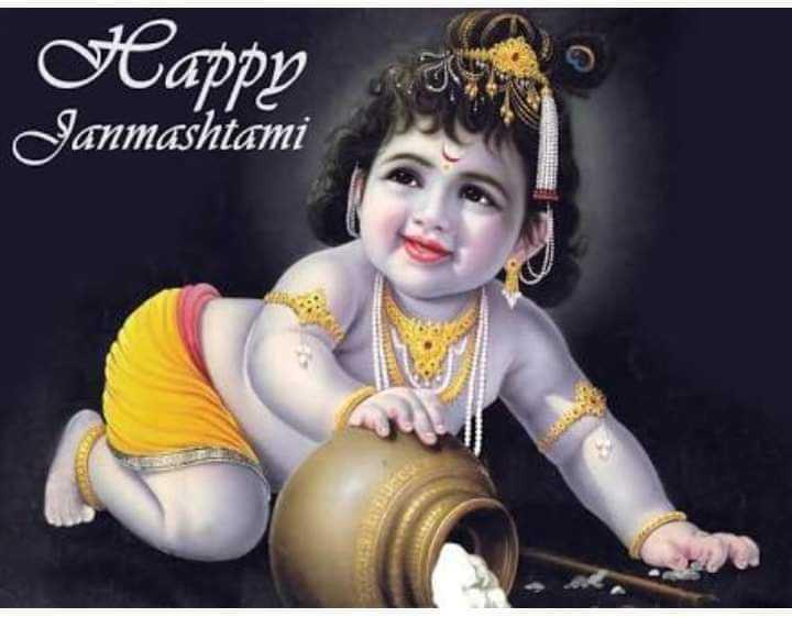 শিশু কৃষ্ণ - Happy Janmashtami - ShareChat