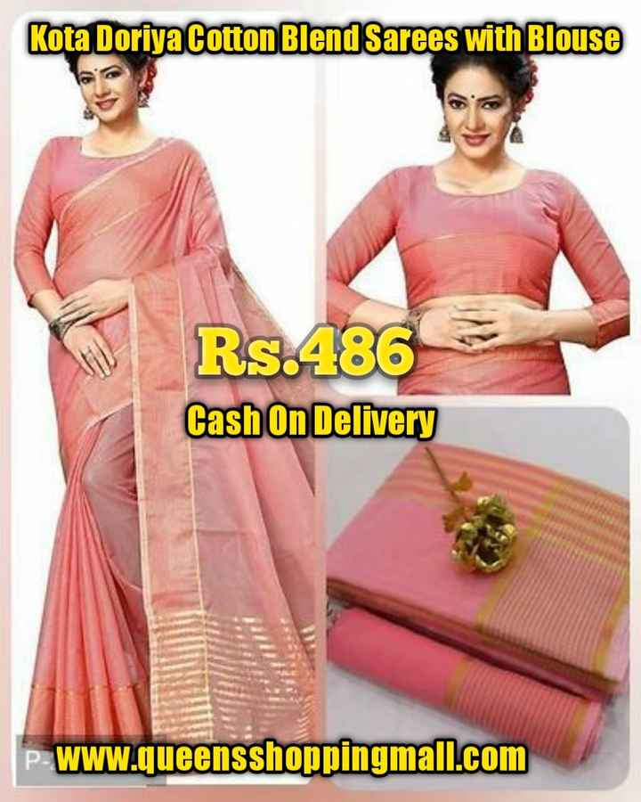 👗👕 শিশুৰ ফেশ্ব'ন - Kota Doriya Cotton Blend Sarees with Blouse Rs . 486 Cash On Delivery P Www . queensshoppingmall . com - ShareChat