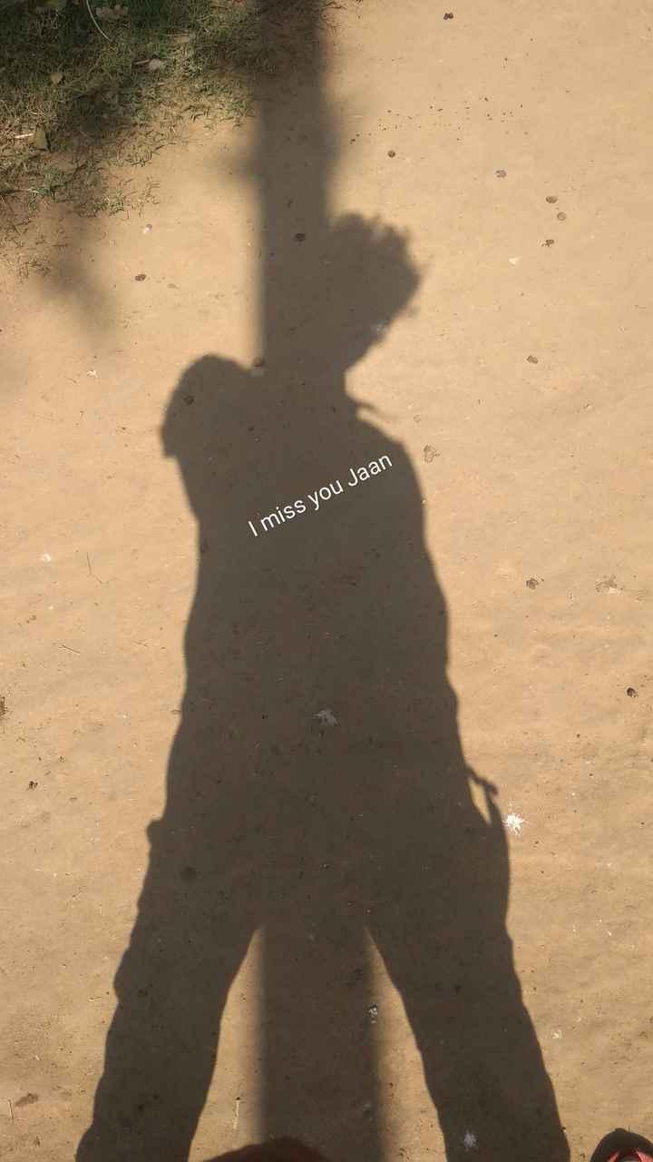 শীর কোরমা - I miss you Jaan - ShareChat