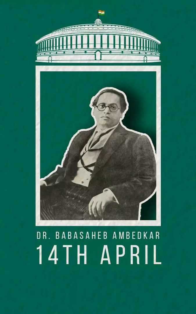 শুভ আম্বেদকর জয়ন্তী - DR . BABASAHEB AMBEDKAR 14TH APRIL - ShareChat
