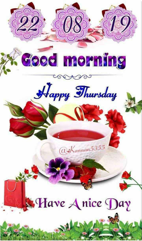 🙌শুভকামনা - 22 : 08 19 * Good morning Happy Thursday by @ : Kannan5355 Have A nice Day - ShareChat