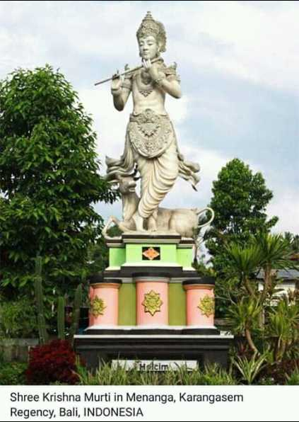 🙌শুভকামনা - Holcim Shree Krishna Murti in Menanga , Karangasem Regency , Bali , INDONESIA - ShareChat