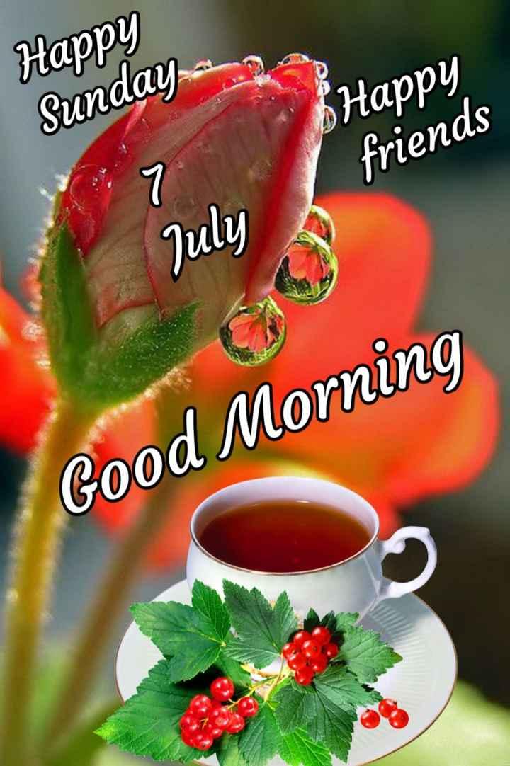 🙌শুভকামনা - Happy Sunday , Happy friends July 6 Good Morning - ShareChat