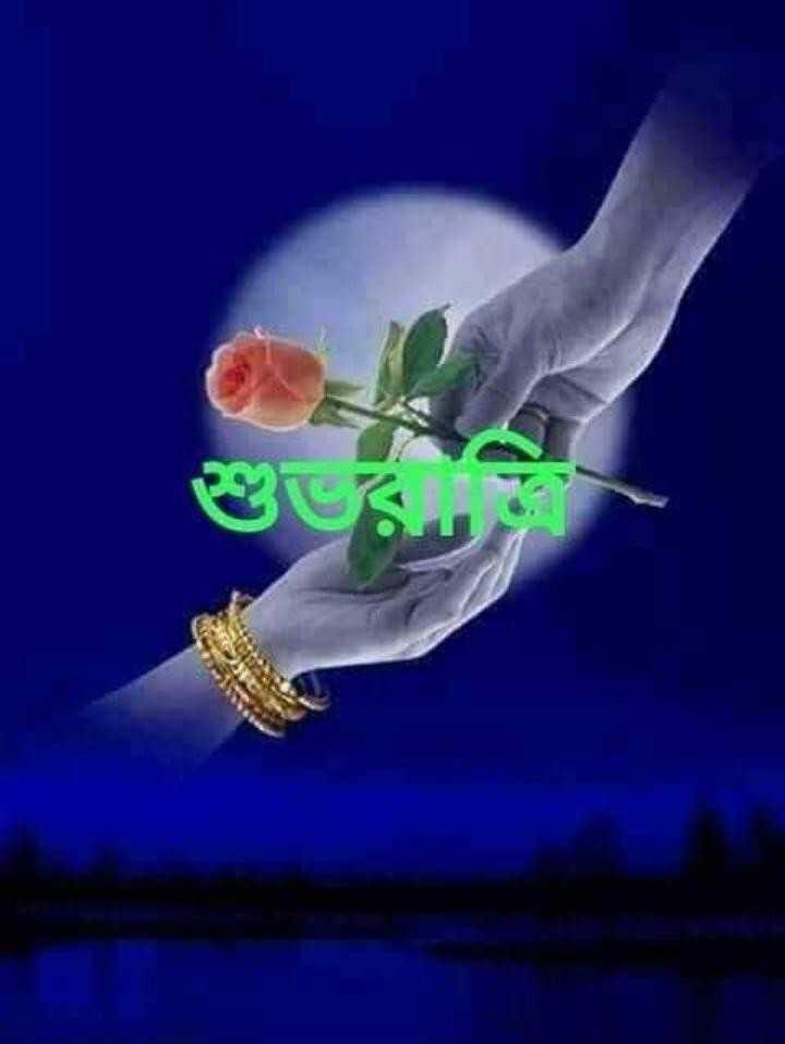 শুভ কামনা - ShareChat