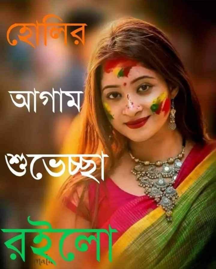 🙌শুভকামনা - আগাম শুভেচ্ছা - ShareChat