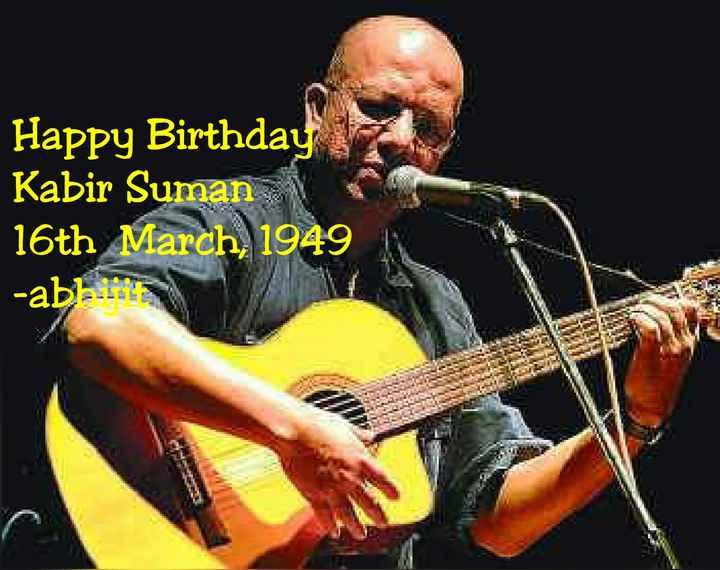🙌শুভকামনা - Happy Birthday Kabir Suman 16th March , 1949 1 - abh . me - ShareChat