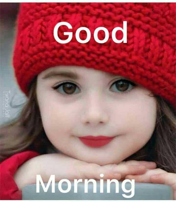 🙌শুভকামনা - Good Twona Joff Morning - ShareChat