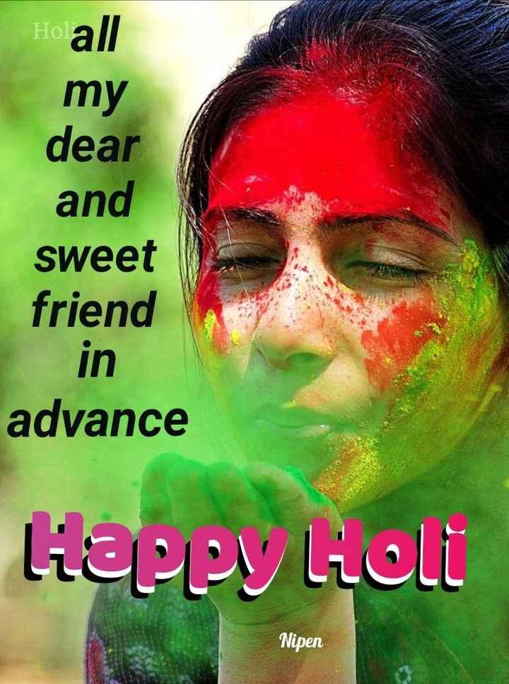 🙌শুভকামনা - Ho all my dear and sweet friend in advance Happy Liott Nipen - ShareChat