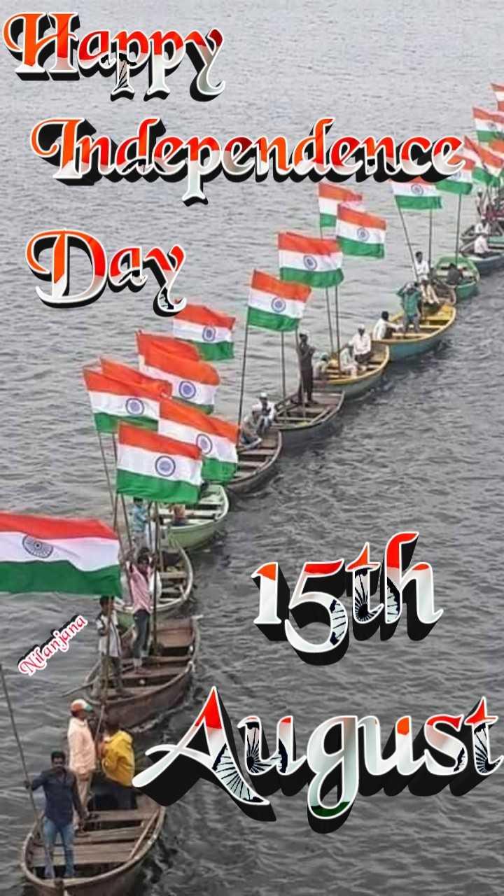 🙌শুভকামনা - legerea Independence 154 Dilanjana August - ShareChat