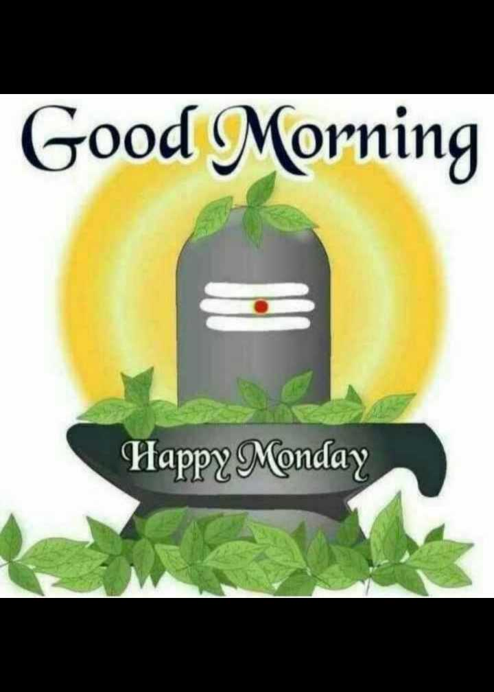 শুভ কামনা - Good Morning Happy Monday - ShareChat