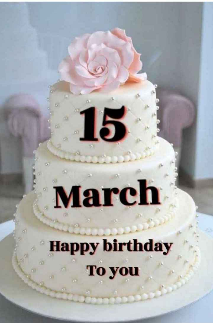 🙌শুভকামনা - 15 March Happy birthday To you - ShareChat