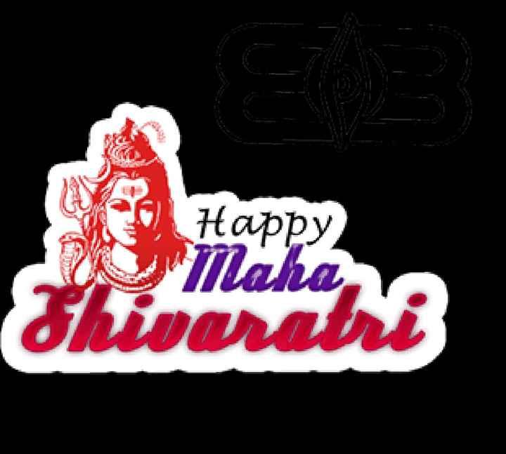 🙌শুভকামনা - Happy Maha Shivaratri - ShareChat