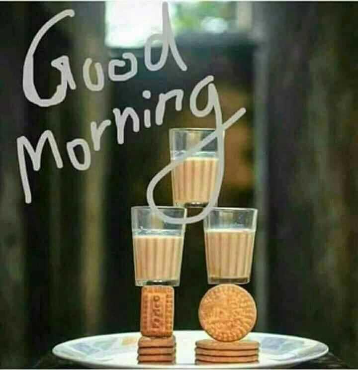 🙌শুভকামনা - Woou Morning - ShareChat