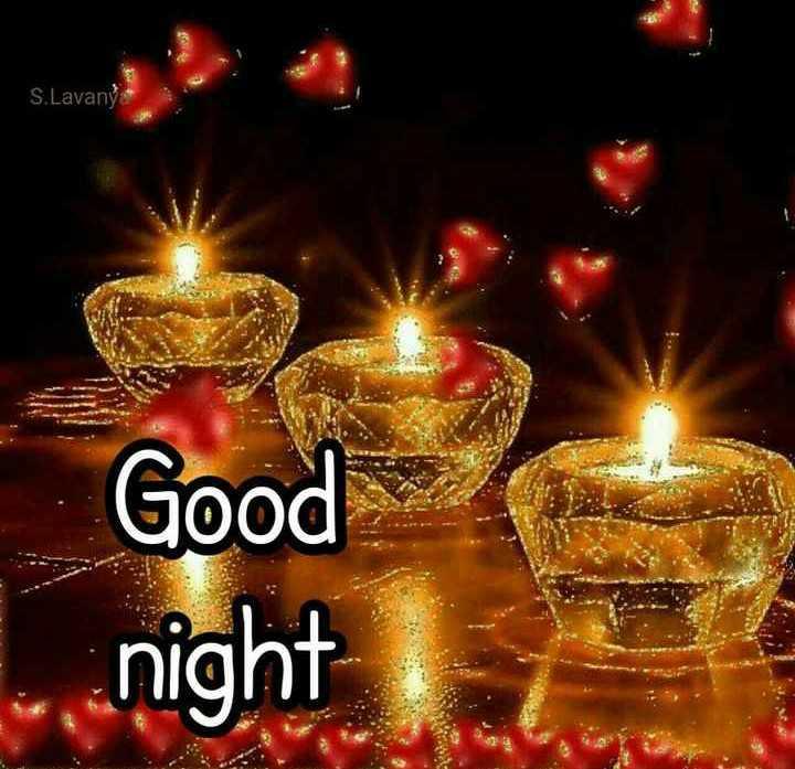 🙌শুভকামনা - S . Lavany Good night - ShareChat