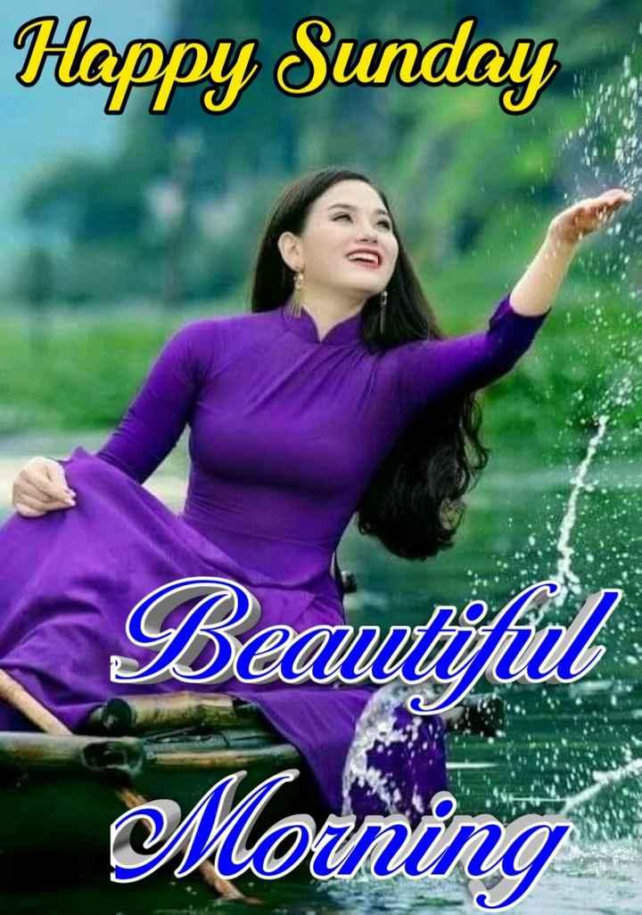 🙌শুভকামনা - Happy Sunday Beautiful Morning - ShareChat