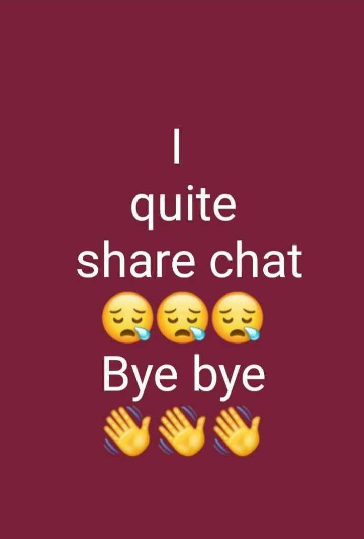 🙌শুভকামনা - quite share chat Bye bye - ShareChat
