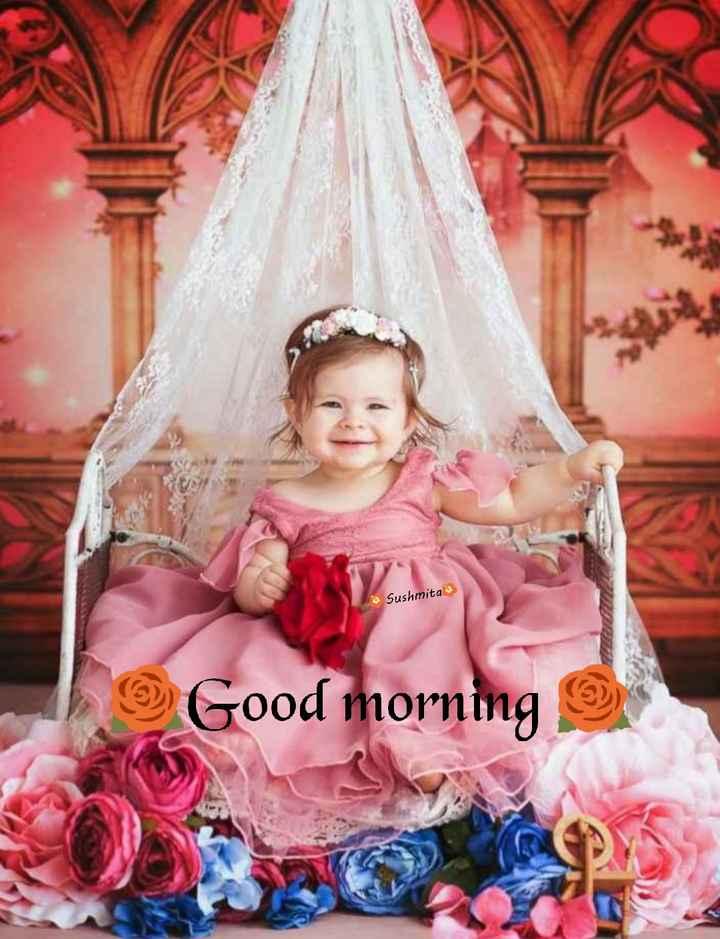 🙌শুভকামনা - Sushmita Good morning - ShareChat