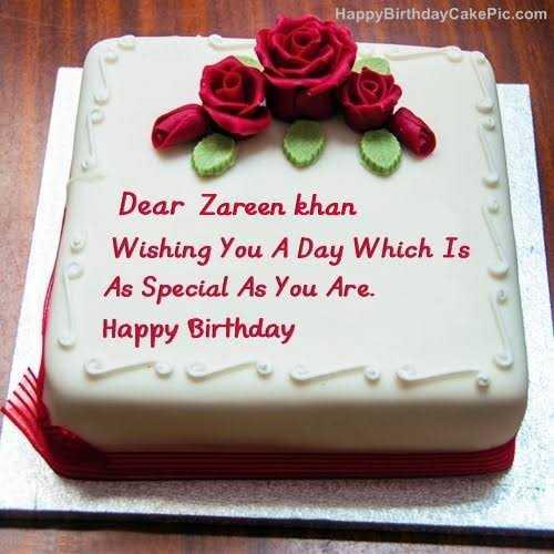 শুভ জন্মদিন জারিন খান - ShareChat