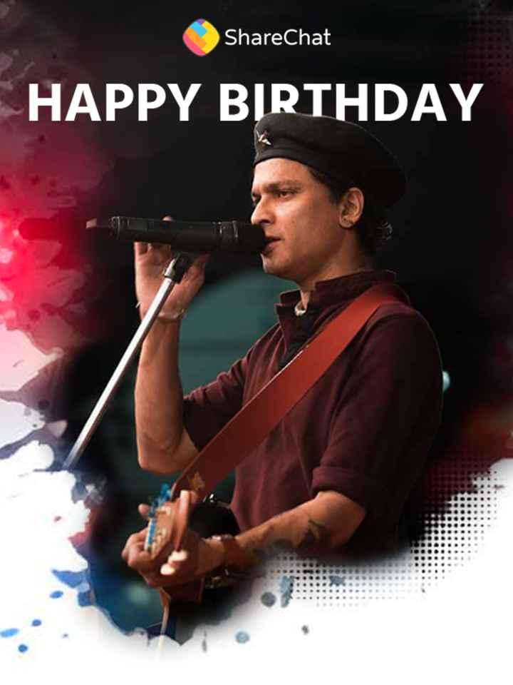 🎂 শুভ জন্মদিন জুবিন গাৰ্গ - ShareChat HAPPY BIRTHDAY - ShareChat