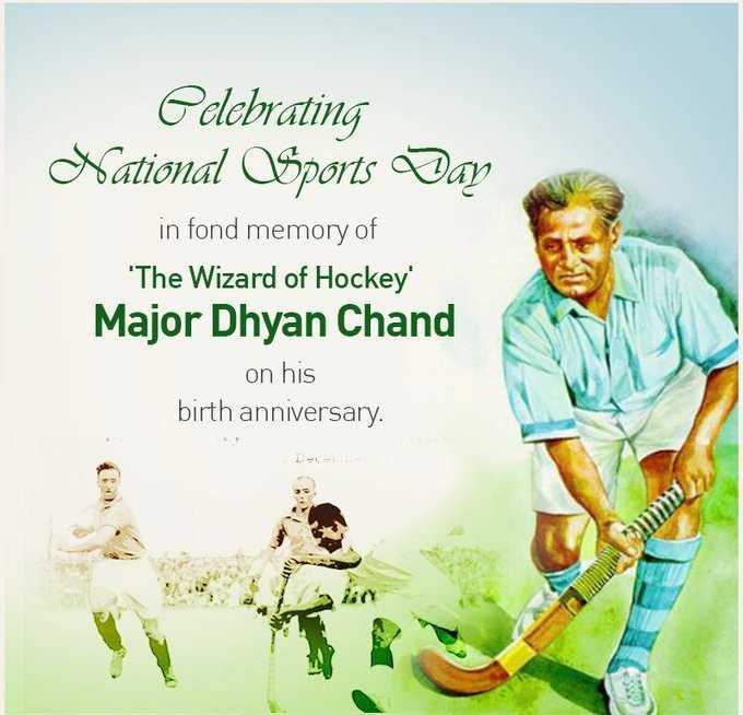 শুভ জন্মদিন ধ্যানচাঁদ🏑 - Celebrating National Sports Day in fond memory of ' The Wizard of Hockey Major Dhyan Chand on his birth anniversary - ShareChat