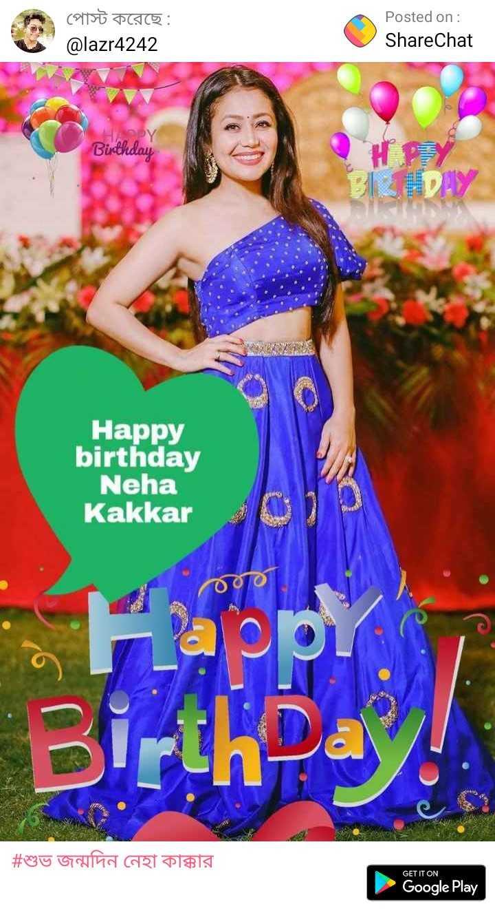 শুভ জন্মদিন নেহা কাক্কার - পােস্ট করেছে : @ lazr4242 Posted on : ShareChat Birthday NE Happy birthday Neha Kakkar Birth Da # শুভ জন্মদিন নেহা কাক্কার GET IT ON Google Play - ShareChat