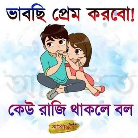 শুভ জন্মদিন প্রাচী দেসাই 💃 - ভাবছি প্রেম করবাে ! কেউ রাজি থাকলে বল অশিখি - ShareChat