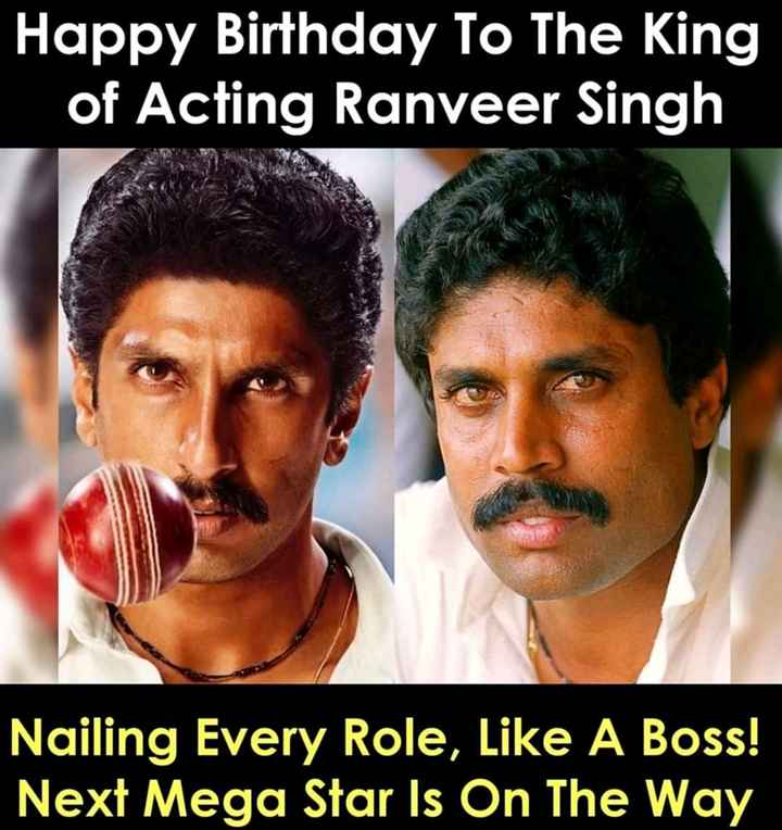 শুভ জন্মদিন রণভীর সিং  🎂 - Happy Birthday To The King of Acting Ranveer Singh Nailing Every Role , Like A Boss ! Next Mega Star Is On The Way - ShareChat