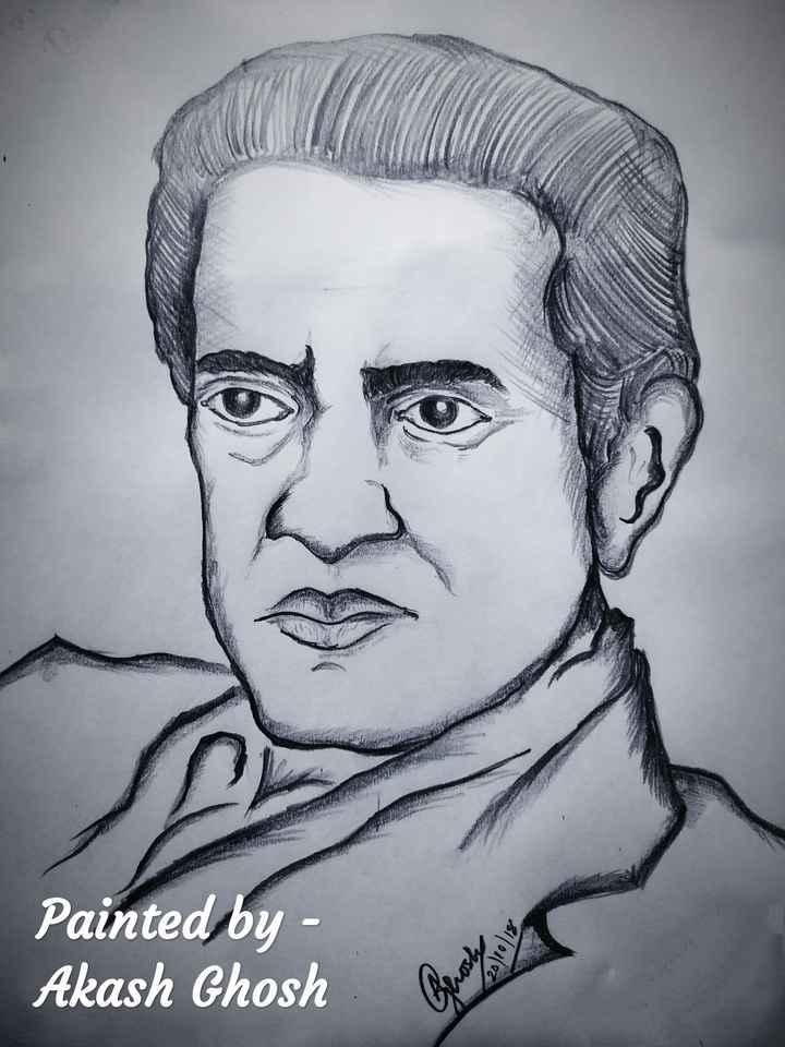 শুভ জন্মদিন সত্যজিৎ রায় - Painted by - Akash Ghosh Bulan - ShareChat