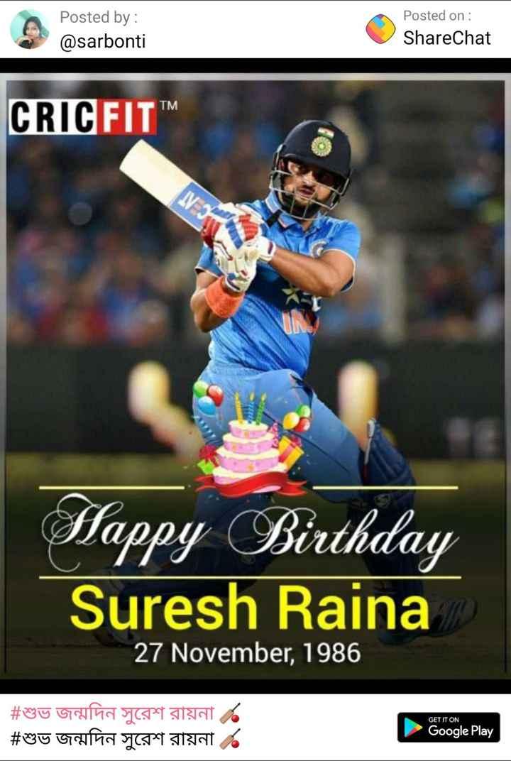 শুভ জন্মদিন সুরেশ রায়না 🏏 - Posted by : @ sarbonti Posted on : ShareChat CRICFITT Happy Birthday Suresh Raina 27 November , 1986 # Bu Guina copt dat # SU Guiha japt dat GET IT ON Google Play - ShareChat