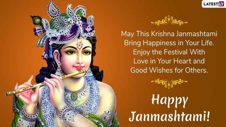 শুভ জন্মাষ্টমী - LATESTLY May This Krishna Janmashtami Bring Happiness in Your Life . Enjoy the Festival With Love in Your Heart and Good Wishes for Others . OD Happy Janmashtami ! - ShareChat