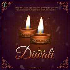 শুভ দীপাবলি 🙏 - Morth we have your Peace Proven Hopane and Good Heo Diwali 1 / 2 - ShareChat