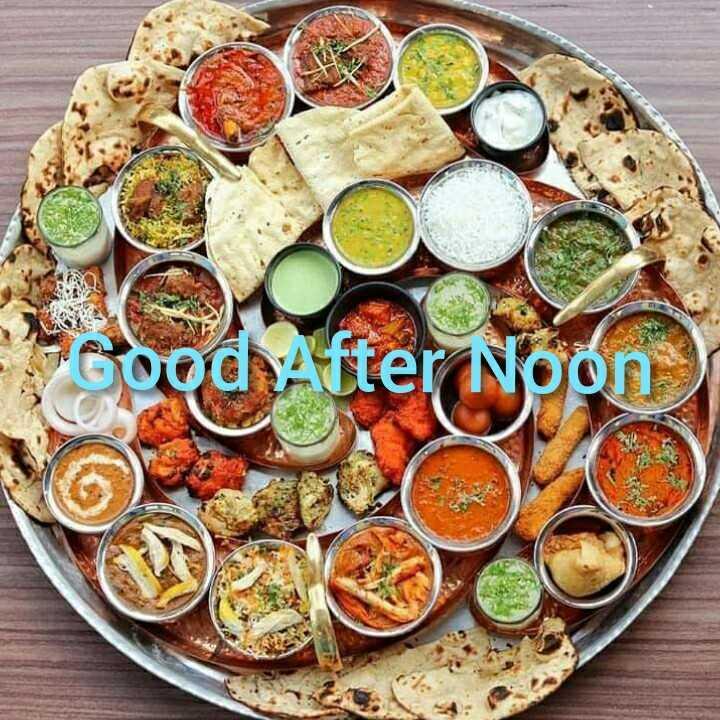 🌝শুভ দুপুর - - Good After Noon ) - ShareChat