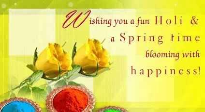 শুভ দোলযাত্রা - W ishing you a fun Holi & a Spring time blooming with happiness ! - ShareChat