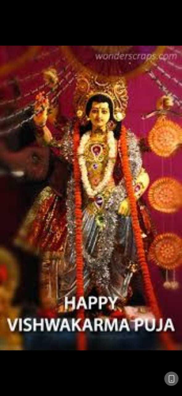 শুভ বিশ্বকর্মা পুজো 🙏 - wonderscraps . com BULLAR HAPPY VISHWAKARMA PUJA - ShareChat