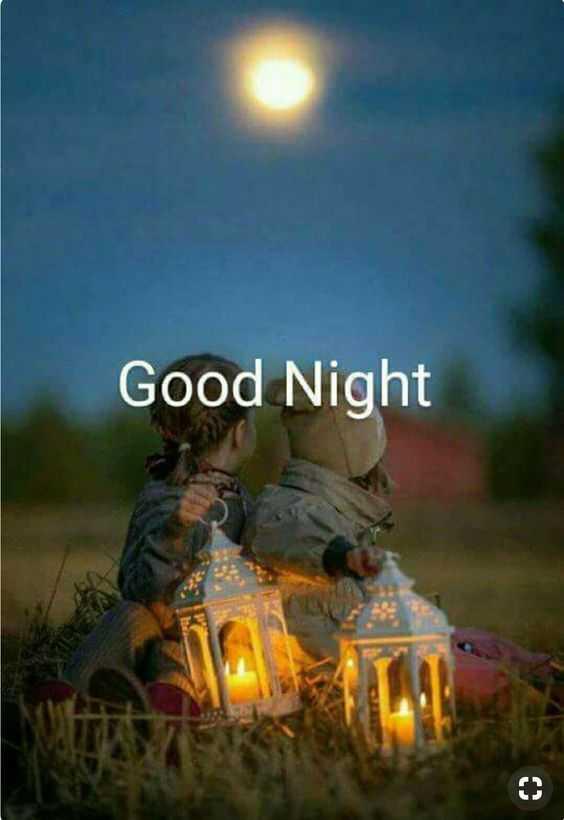 শুভ      💘💘💘     রাএি - Good Night - ShareChat