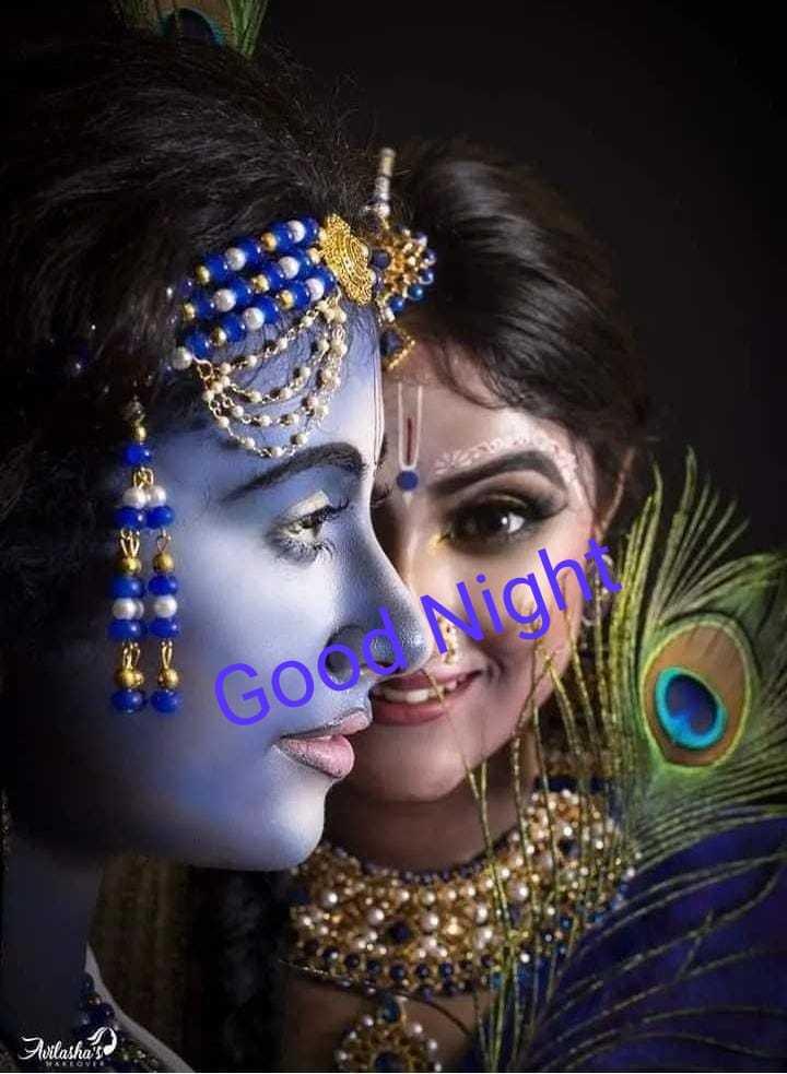 শুভ      💘💘💘     রাএি - Good Nigh Avilasha - ShareChat