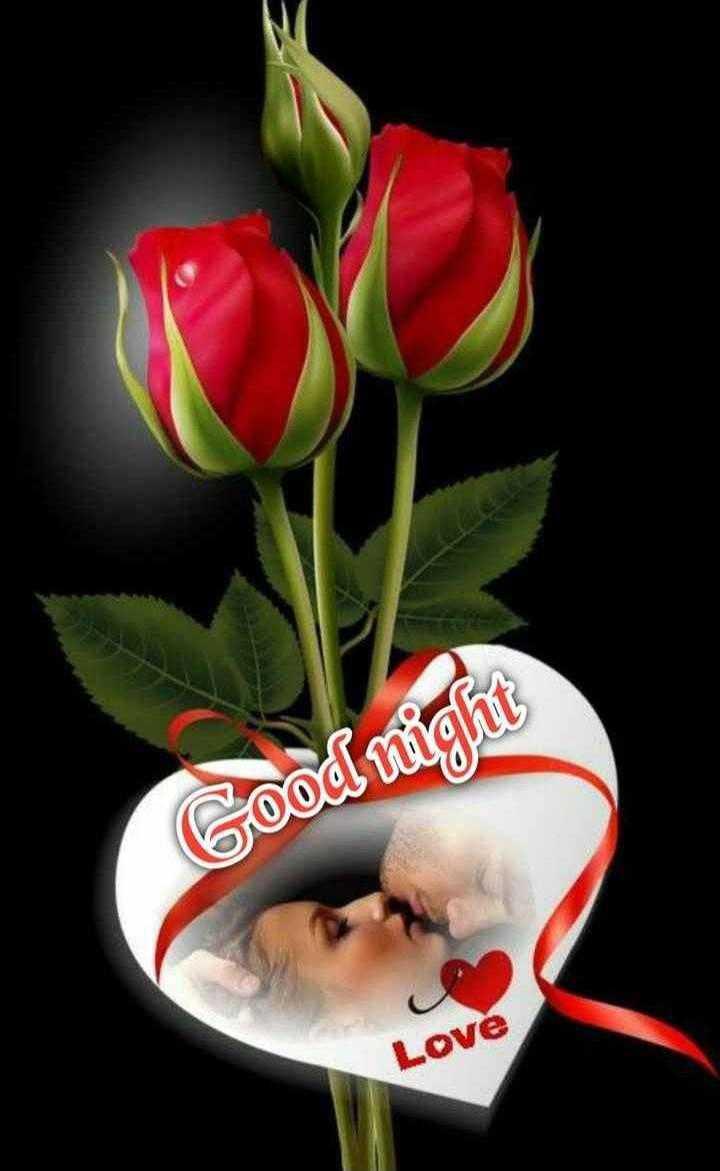 🌑শুভ রাত্রি - Good night Love - ShareChat
