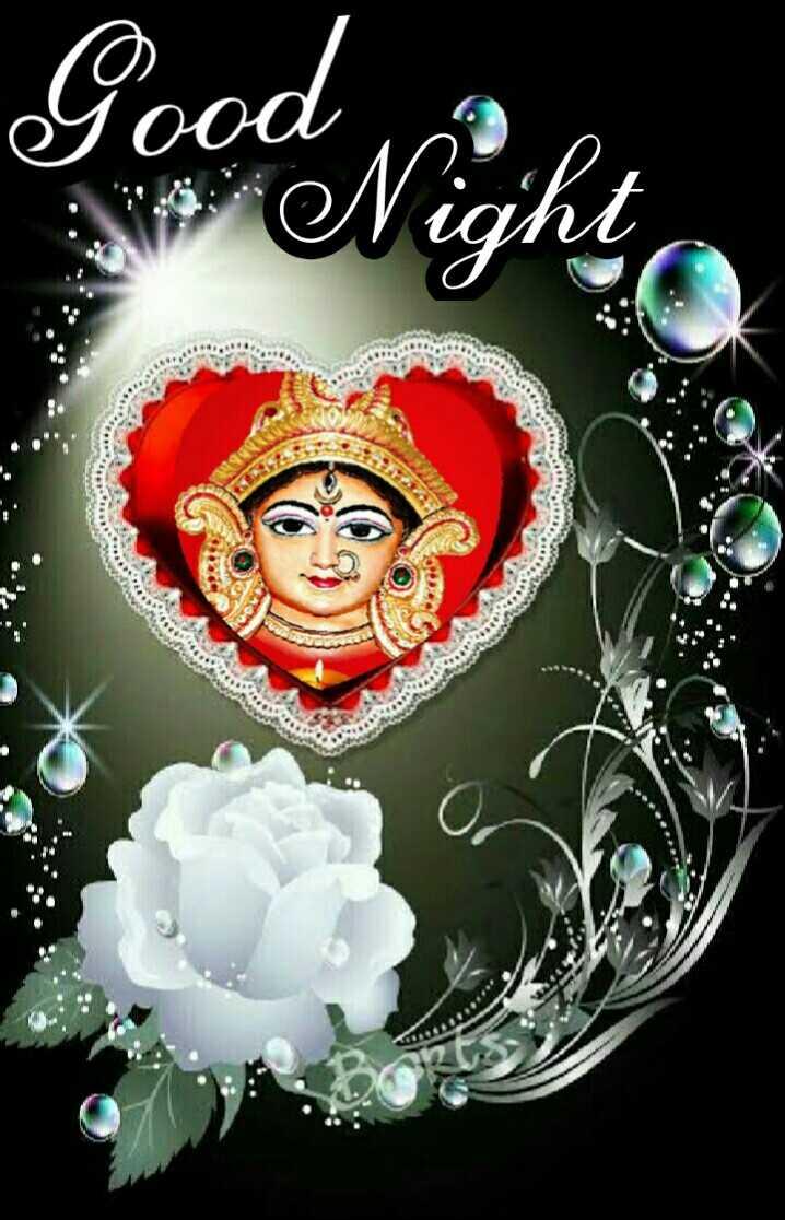 🌑শুভ রাত্রি - Good W 234 Night - ShareChat