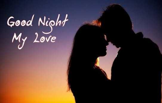 🌑শুভ রাত্রি - Good Night My Love - ShareChat